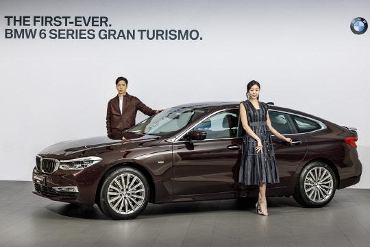 BMW `6시리즈 그란투리스모` 공개